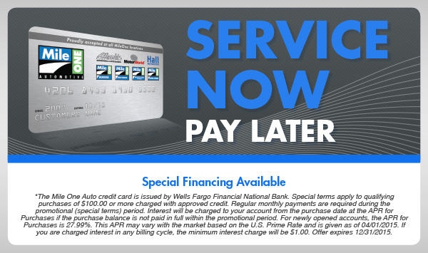 Service Now, Pay Later